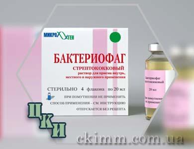 Стрептококковый бактериофаг альтернатива антибиотикам в лечении ревматизма
