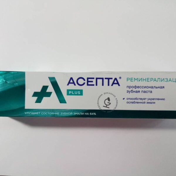 """Зубная паста """"Асепта"""" Plus"""
