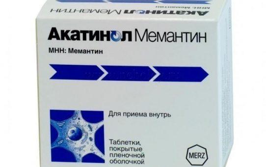 Акатинол Мемантин таблетки покрытые пленочной оболочкой 10мг блистер(10x3), 30 шт