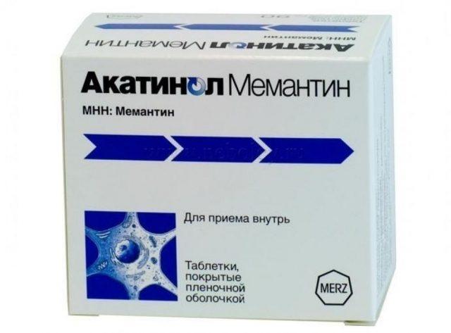 Акатинол