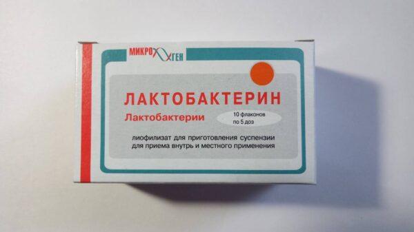 Лактобактерин сухой инструкция на сайте ckimm.com.ua
