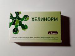 Хелинорм капсулы 324 мг 28 шт