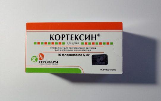 Кортексин 5 мг
