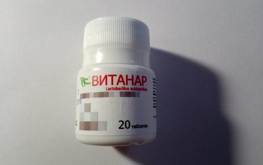 Витанар в таблетках