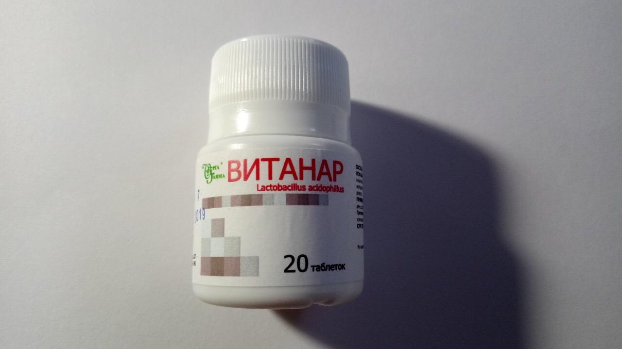 Витанар таблетки