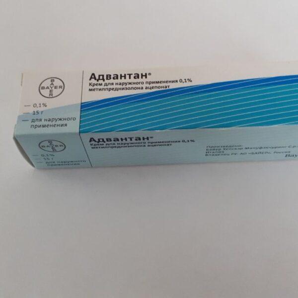 Адвантан крем