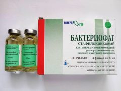 Стафилококковый 4 по 20 ml