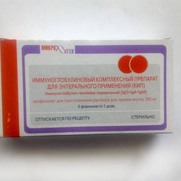 Комплексный иммуноглобулиновый препарат