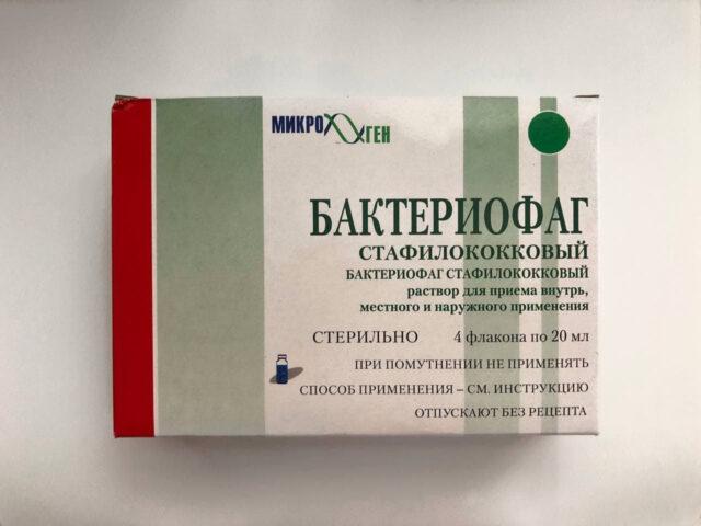 бактериофаг стафилококковый 4 20