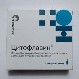 Цитофлавин ампулы №5